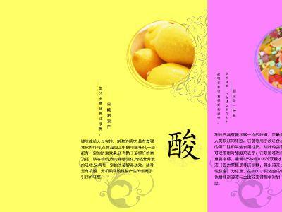 meishi 幻灯片制作软件