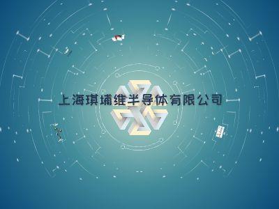 公司介绍30 PPT制作软件