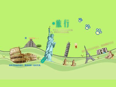 旅行 幻燈片制作軟件