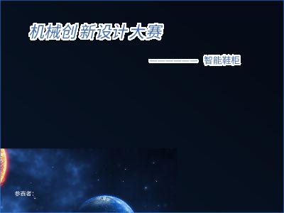 ppt1 幻灯片制作软件