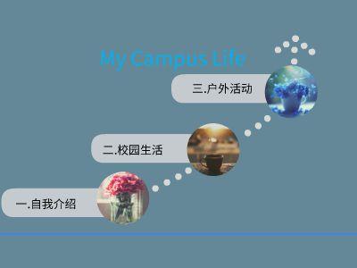 20180400036健康管理一班张煌 幻灯片制作软件