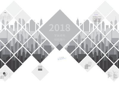 项目 幻灯片制作软件