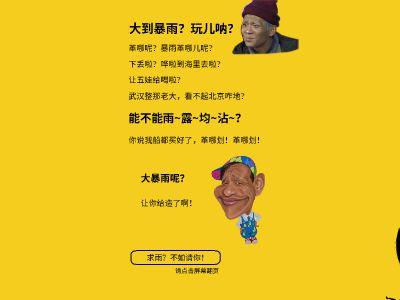 Y~O~COME 光华童鞋 幻灯片制作软件