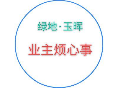 ld 幻灯片制作软件