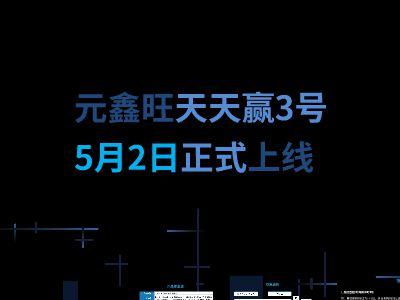 3号 幻灯片制作软件