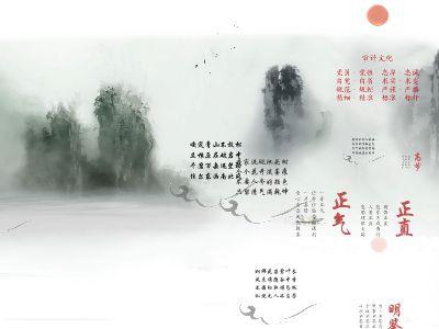 廉政 幻灯片制作软件