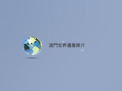 功課 幻灯片制作软件