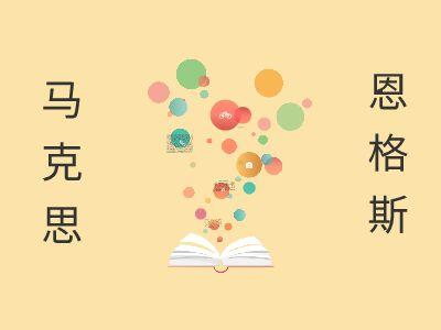 会计学八班周文梅 幻灯片制作软件