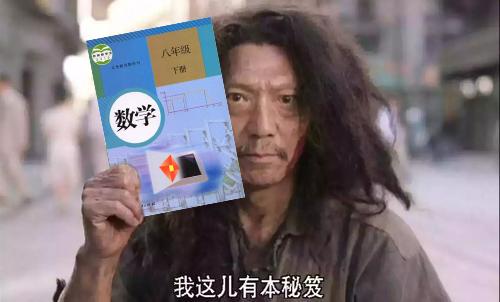 lym609 PPT制作软件