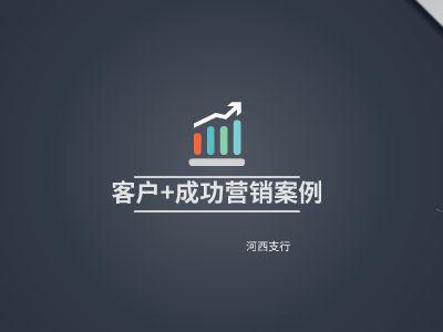 蒯行Focusky 幻灯片制作软件