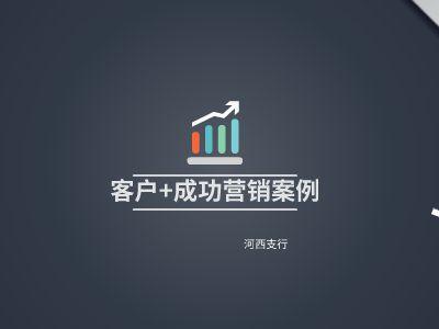 蒯行Focusky2 幻灯片制作软件