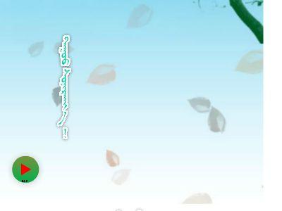 2.19作业 幻灯片制作软件