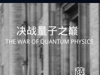 原子数字材料(修改中) 幻灯片制作软件