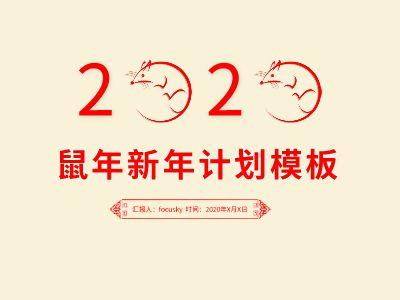 123123 幻灯片制作软件