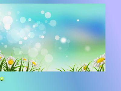 阳光雨露 PPT制作软件