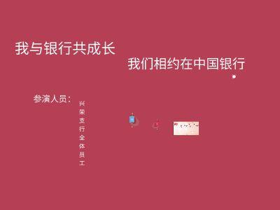 重庆OPPO.李红芸 幻灯片制作软件