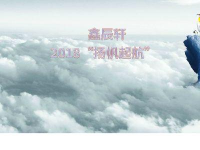 ppt演示 幻灯片制作软件