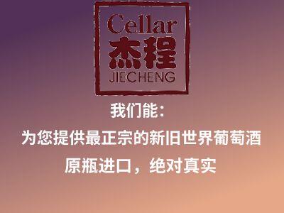法国葡萄酒广告 幻灯片制作软件