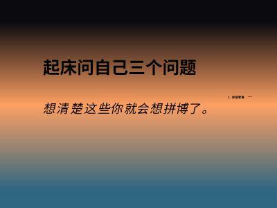 我喜欢的作品 幻灯片制作软件