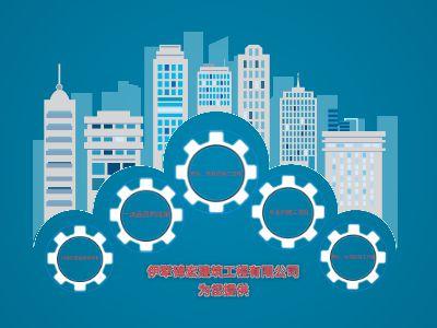 伊犁锦宏建筑科技有限公司为您提供 幻灯片制作软件