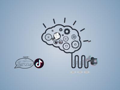 抖音运营30 幻灯片制作软件