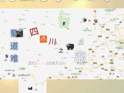 四川行 幻灯片制作软件