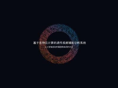 opening-report-swang 幻灯片制作软件