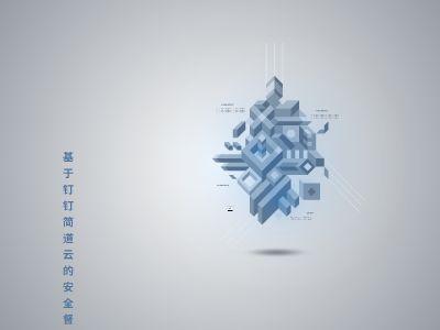 五小发明展示 幻灯片制作软件