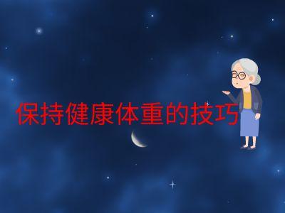 超級PPT 安保194王浩瀚