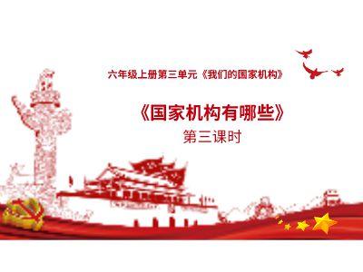 wang 幻灯片制作软件