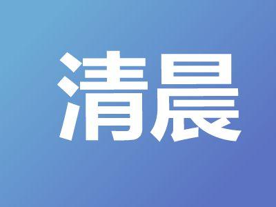 小刺猬 幻灯片制作软件