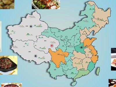 湖南与河南的美食 幻灯片制作软件