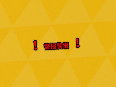 宣传部招新 PPT制作软件