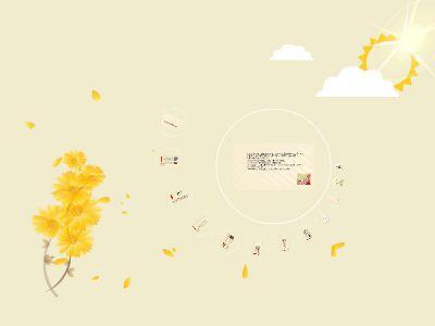 《佛子行》第一课PPT20181021 幻灯片制作软件