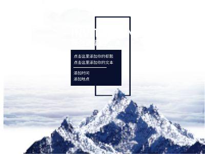 路演 幻灯片制作软件