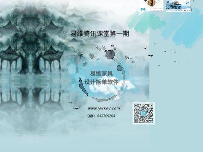 教学课程02 幻灯片制作软件