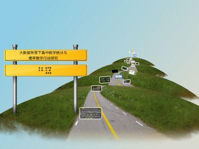 weixin1 幻灯片制作软件