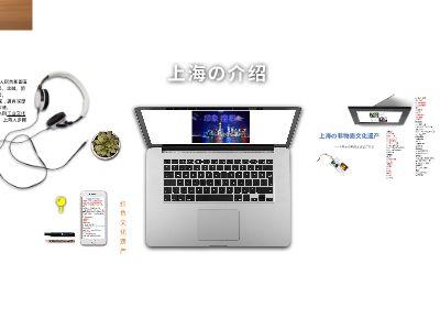 上海 幻灯片制作软件