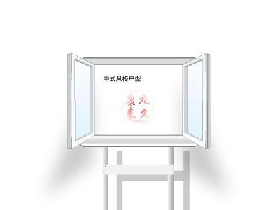 养老户型|九久康泰 幻灯片制作软件