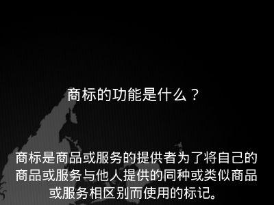 宁诺论坛助手 幻灯片制作软件