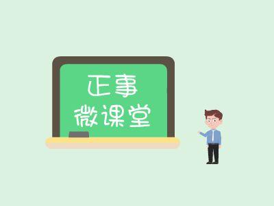 理财与不理财的区别 幻灯片制作软件