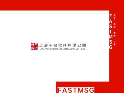 FASTMSG 幻灯片制作软件