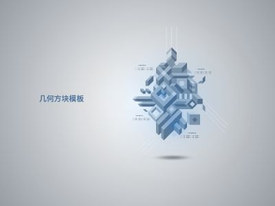 新建2 幻灯片制作软件