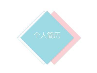 杜南熹自我介紹