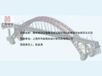 01-路桥基础设施全过程 幻灯片制作软件