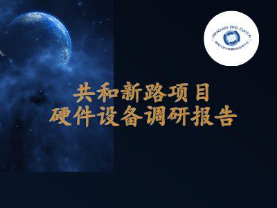 GHX项目 幻灯片制作软件