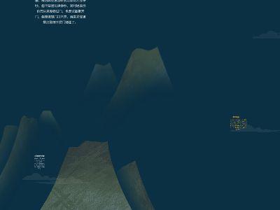 江歌案 幻灯片制作软件