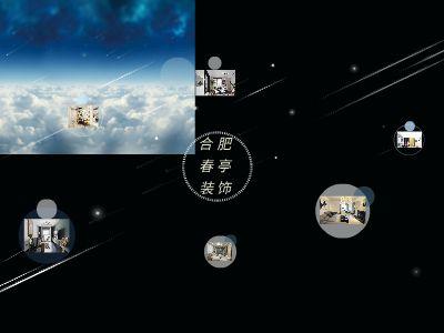 视频 幻灯片制作软件