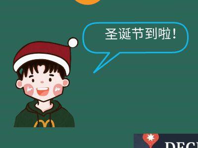 圣诞节 幻灯片制作软件