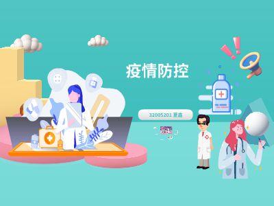 32005201夏鑫 幻燈片制作軟件